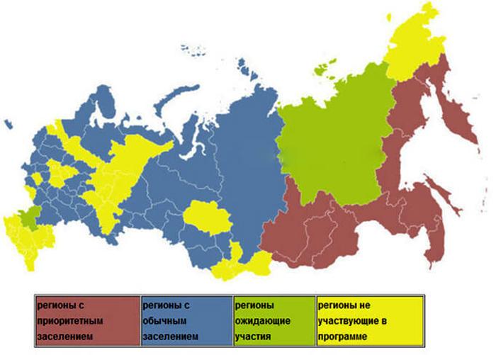 В какие регионы РФ возможно переселение
