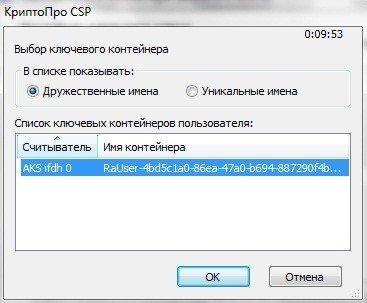 обзор контейнеров крипто про