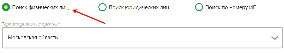 фссп - анкета
