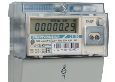счетчик электроэнергии с жк экраном