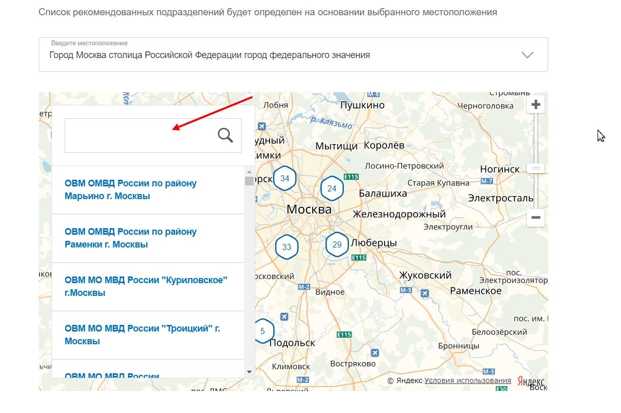 Выбор учреждения на электронной карте