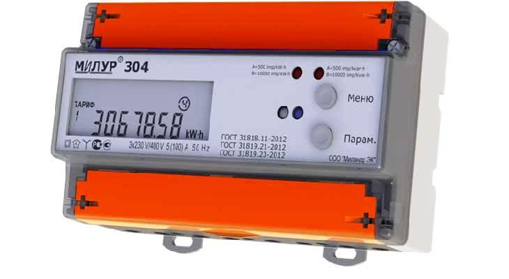 Цифровой датчик учета потребления электро энергии