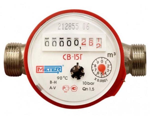 Измерительный прибор на горячую воду