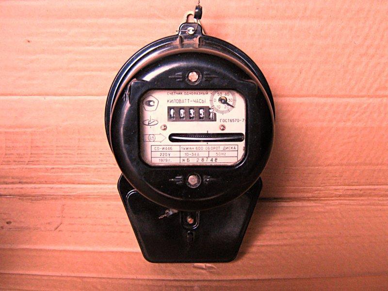 Образец индукционного электросчетчика