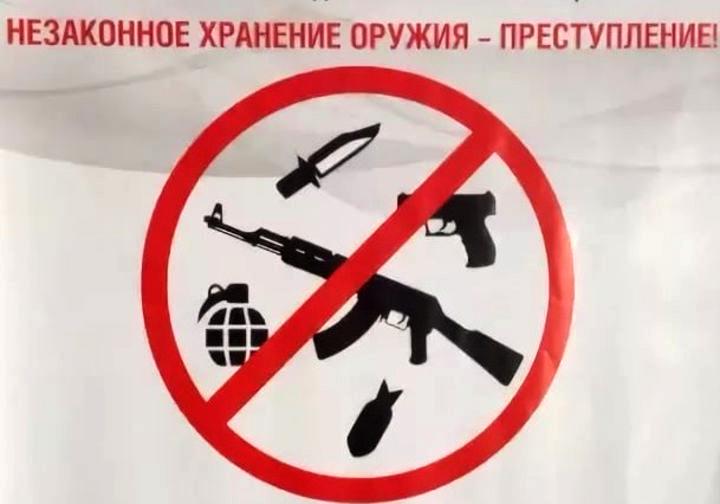 штраф за незаконное хранение огнестрельного оружия