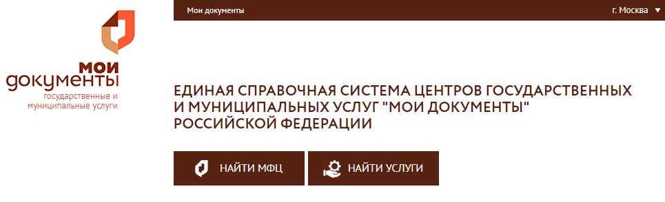 """Сайт """"Мои документы"""""""